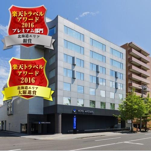 札幌中島公園我的住宿飯店