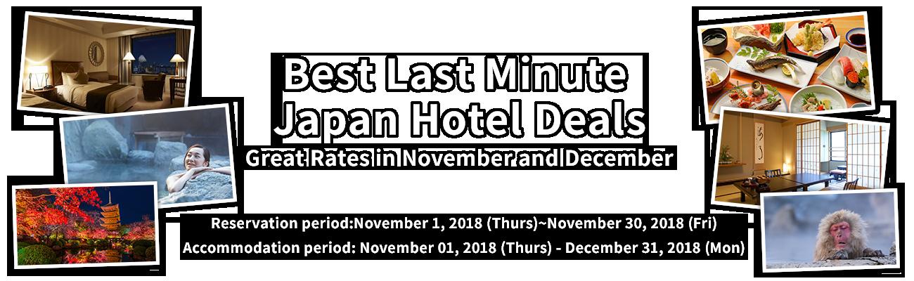 Splashing Summer Deals await you!Book Japan Hotels Max 80% OFF