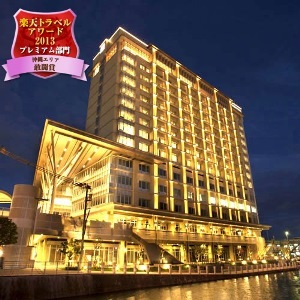麗嘉皇家酒店GRAN沖繩