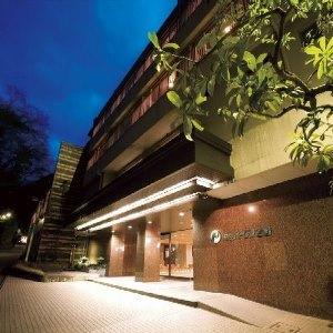 箱根湯本温泉 平和吉野酒店