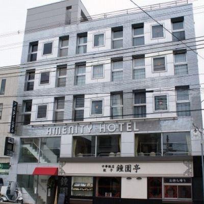 Amenity Hotel