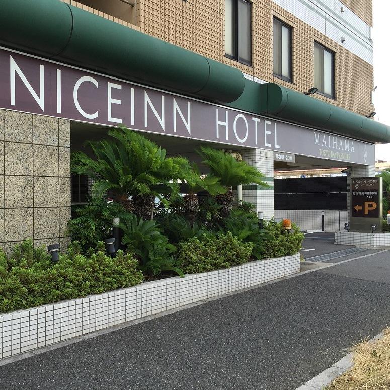 Nice Inn Hotel Maihama Tokyo Bay Premium