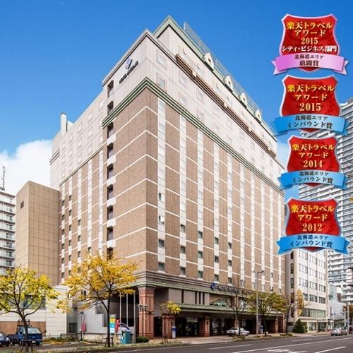 札幌白楊我的住宿飯店