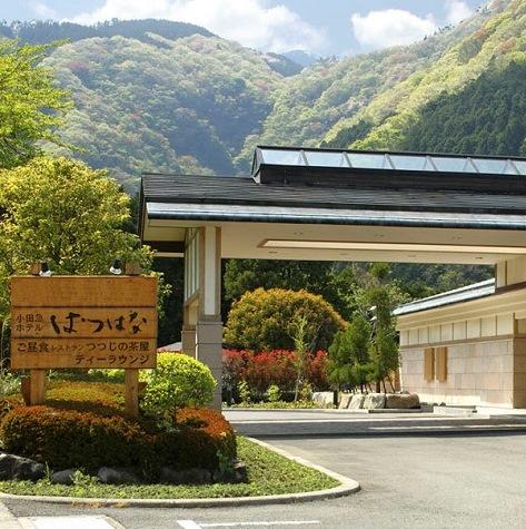 箱根湯本溫泉 初花飯店