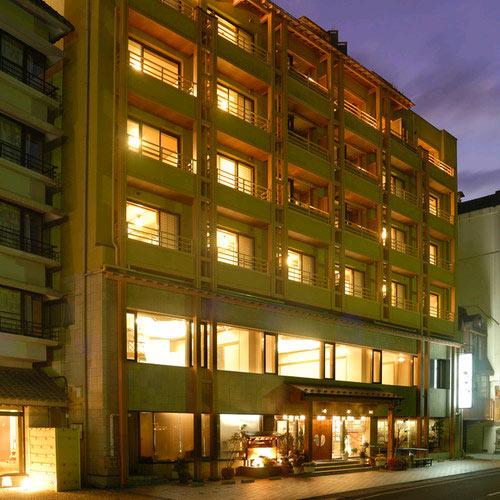 花水庭飯店