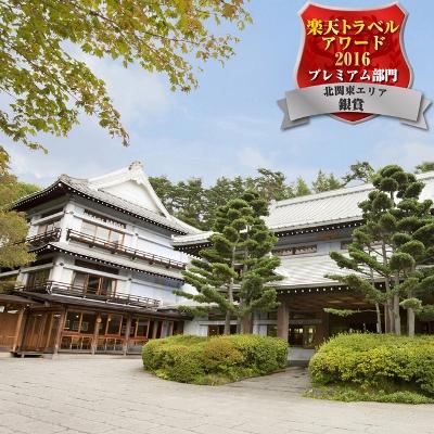 草津飯店(Kusatsu Hotel)
