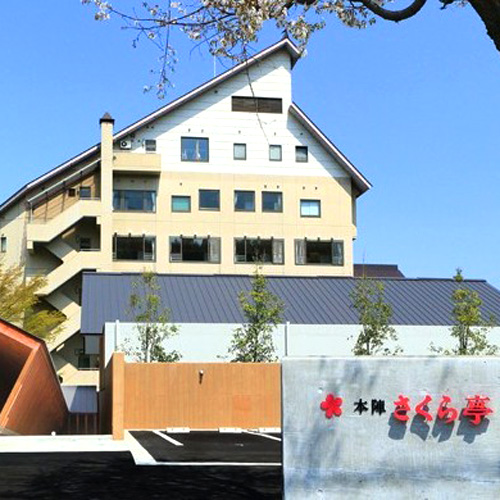 越後湯澤溫泉櫻花地飯店