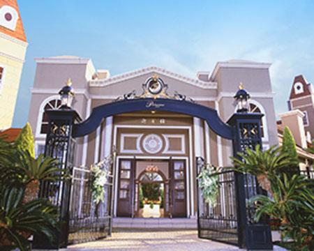 幕张泉酒店