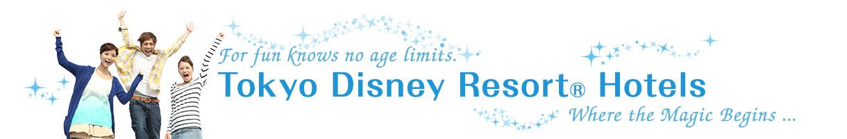 Tokyo Disney Resort® Hotels