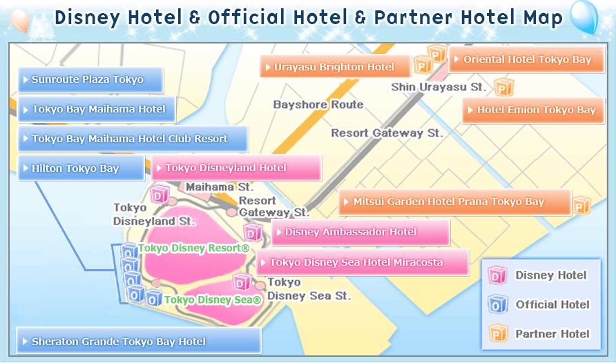 Disney Hotel & Official Hotel & Partner Hotel Map