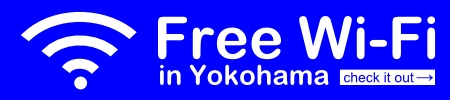 Free Wi-Fi in Yokohama