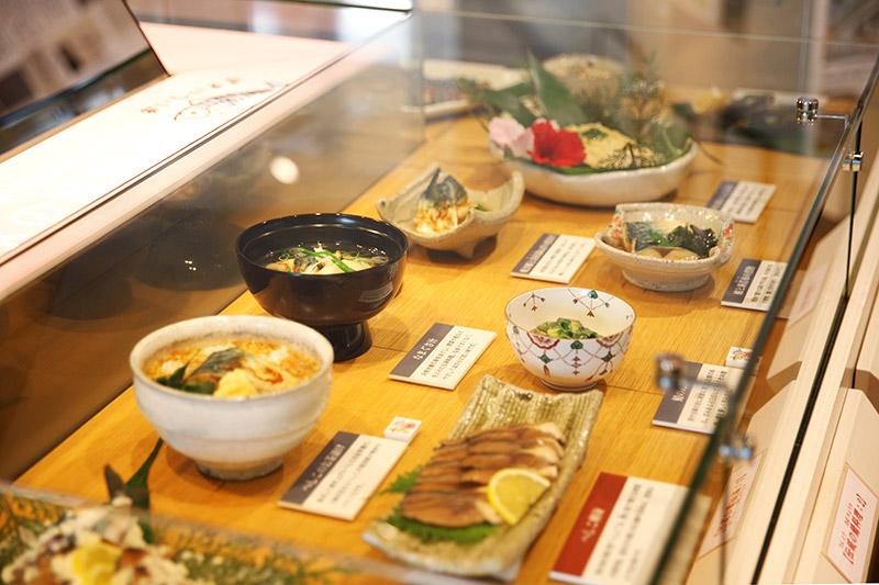 鯖料理30種類