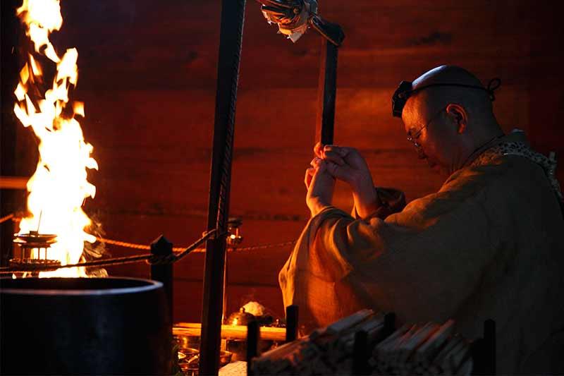 金峯山寺の護摩祈願