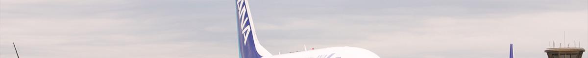 大館能代空港から始まる 白神山地への旅