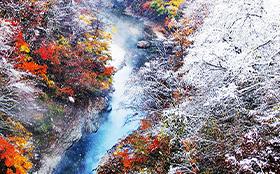 「小安峡」は冬も絶景