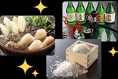 クーポンを使って秋田県の特産品が詰まった福袋商品を全額割引で購入