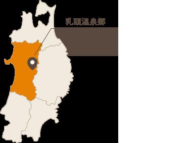 乳頭温泉郷地図