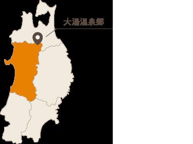 大湯温泉郷地図
