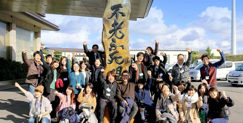加藤文俊研究室の学生たち