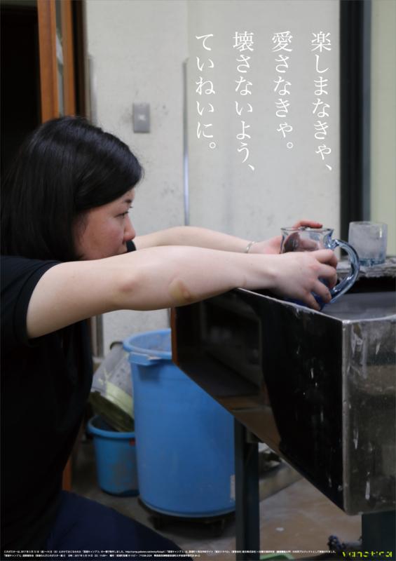 岩根 陽子さん
