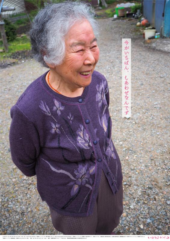 加藤 彌生さん