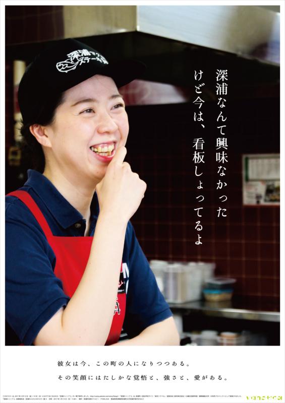 斉藤 靖子さん