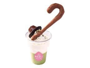 下呂茶ップリン(リゴロリゴロ)
