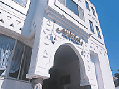 アラビアンアートホテル(旧:アラビアンアート HOTEL&GALLERY)