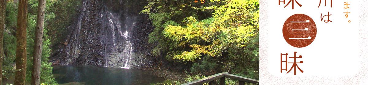 鴨川をいただきます。秋の鴨川は美味三昧