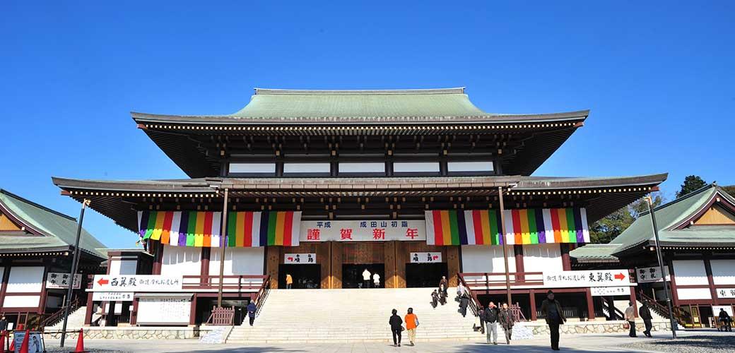 成田山新勝寺(成田市)