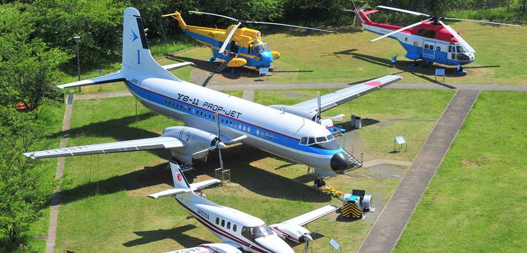 航空科学博物館(芝山町)