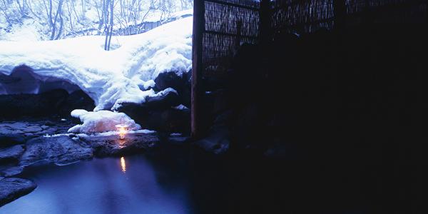 青荷温泉(黒石市)