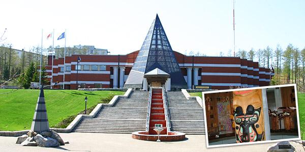 【北方民族博物館】世界でも珍しいアイヌをはじめ海外の北方民族も対象とした博物館。