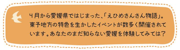 道後温泉がある松山エリアには、砥部焼で有名な砥部町があります。お店やギャラリー、カフェなどもあるので、散策にぴったりですね。