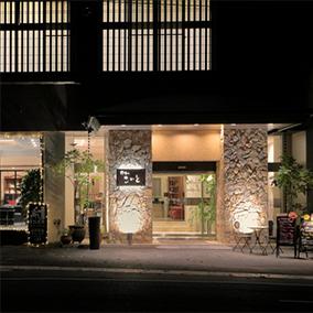 いわき湯本温泉 旅館 こいと