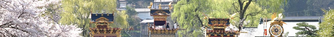 世界に誇る岐阜の遺産をめぐる旅