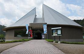 白山文化博物館
