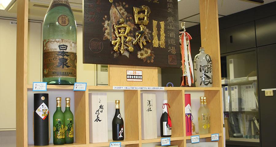 日本泉酒造(岐阜市)