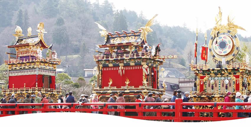春の高山祭(高山市)