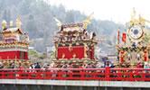 ユネスコ無形文化遺産 春の高山祭(高山市)