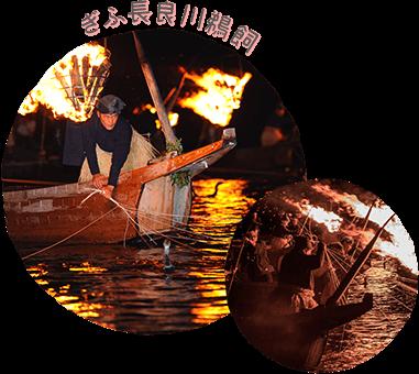 ぎふ長良川鵜飼