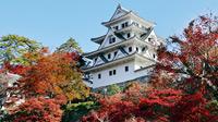 [PR] 秋に彩る岐阜