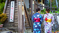 [PR] 女子旅行くなら 夏の下呂温泉