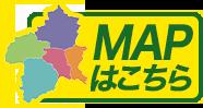 群馬県温泉マップ