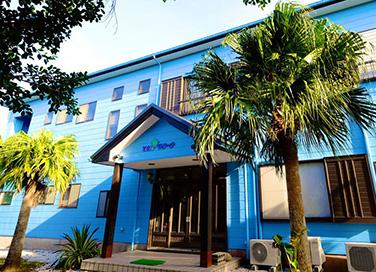 国民宿舎 サン マリーナ <八丈島>