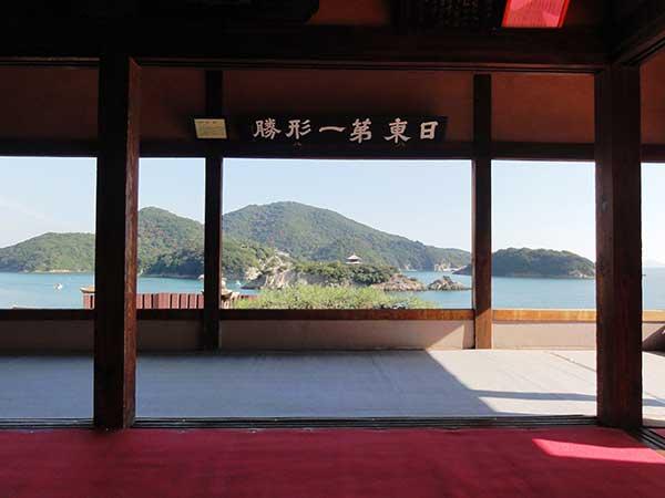 福禅寺 対潮楼