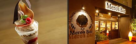 Mero's Bar