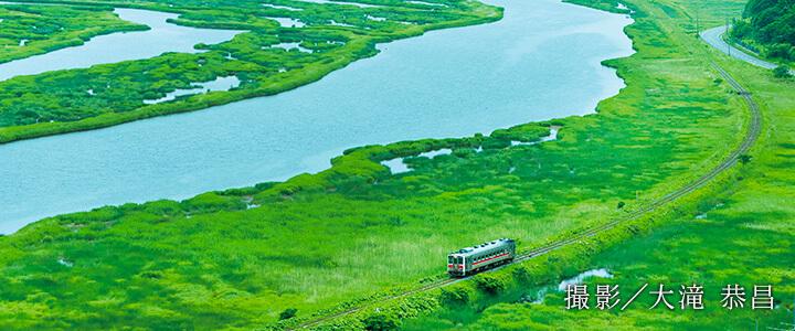 釧路~別保~上尾幌~尾幌 周辺の景色