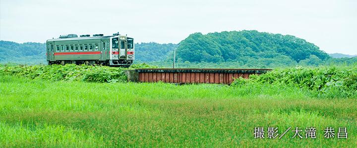 門静~厚岸~糸魚沢 周辺の景色