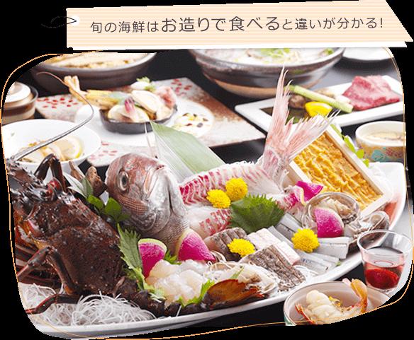 旬の海鮮はお造りで食べると違いが分かる!